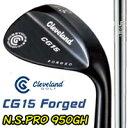 クリーブランド【日本仕様】 CG15 フォージド ウェッジ N.S.PRO 950GHスチールシャフト