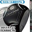 ◆2013年モデル◆クリーブランド【日本仕様】クラシック XL ドライバー Miyazaki B.Asha4 カーボンシャフト