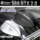 ��2.0 / �֥졼�ɡ��֥��ɡ����������ʡ� 588 RTX 2.0�����å��ʥĥ������ƥ֥�å����ƥ�� �������륷��եȡ�2014ǯ��ǥ�� ��02P27May16��