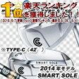 ■14年/サテン■クリーブランド【日本仕様】 SMART SOLE WEDGE(スマートソールウェッジ) クリーブランドオリジナルスチールシャフト