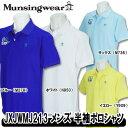 【17春夏】【60%OFF】マンシングウェアXJWMJ213...