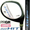 [在庫限り]PRGR(プロギア) Duo HIT(デュオ ヒット) レディース フェアウェイウッド (2004年モデル)