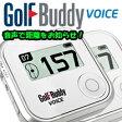 【専用リストバンド付き】ゴルフ バディー ボイス(Golf Buddy VOICE) GPS ゴルフナビ【音声機能搭載】