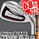 【68%OFF】Daiwa BLADE(ダイワ ブレード)単品アイアン(#4、AW、SW) CARBOFLEX TRカーボンシャフト【MT】