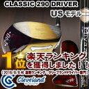 クリーブランド●クラシック 290●ドライバー(ヘッド体積460CC) Miyazaki C.kua 43 カーボンシャフト(45.25インチ)
