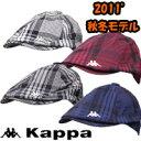 Kappa(カッパ)ハンチング KG158HW07【ネコポス配送可】