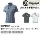 【14春夏】【65%OFF】クリーブランドCMP4902 半袖ポロシャツ(メンズ)【ネコポス配送可】