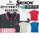【13春夏】スリクソン SLP3206 半袖ポロシャツ(レディース)【ネコポス配送可】【06016】