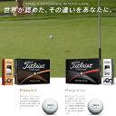 【15年】Titleist(タイトリスト) PRO V1/V1x ゴルフボール1ダース(12球入り)【日本正規品】