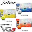 【16年最新】Titleist(タイトリスト)【16年】VG3 ゴルフボール1ダース(12球入り)【日本正規品】