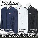 【17春夏】Titleist(タイトリスト)TSMO1755 フルジップ トラックジャケット