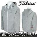 【17春夏】Titleist(タイトリスト)TSMO1756 スウェット ジップフーディー