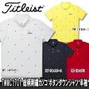 【17秋冬】Titleist(タイトリスト)TWMC1701...