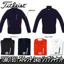 【18春夏】Titleist(タイトリスト)TSMO1851...