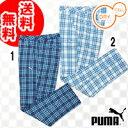 【13春夏】PUMA(プーマ) チェック柄 Golf Plaid Tech Pant(ゴルフ パンツ) 562648 USモデル