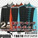 【14秋冬】【75%OFF】PUMA(プーマ)#903973...
