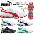 【16年】PUMA(プーマ)メンズゴルフシューズタイタンツアー イグナイト Boa 188657