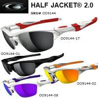 HALF-JACKET-2