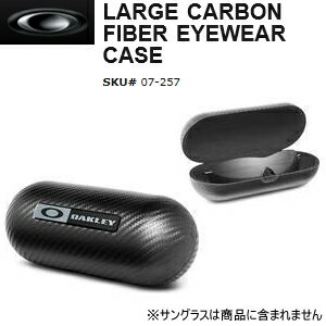 OAKLEY(オークリー) LARGE CARBON FIBER EYEWEAR CASE…...:axisrd:10006932