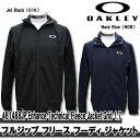 【16秋冬】OAKLEY(オークリー)461488JP Enhance Technical Fleece Jacket.Grid 1.7 フルジップ フリース フーディ ジャケット