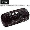 OAKLEY(オークリー) Square O Hard Sunglasses Case サングラスケース 100-270-001/USモデル