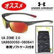 【専用ソフトケース付き】アンダーアーマー サングラス UA ZONE 2.0 UA8600050-060641/USモデル(レンズ色/オレンジ、フレーム色/サテン カーボン)