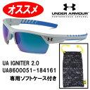 【専用ソフトケース付き】アンダーアーマー サングラス UA IGNITER 2.0 UA8600051-184161/USモデル(レンズ色/ブルー、フレーム色/...