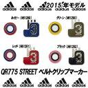 【ネコポス配送可】【15年】adidas(アディダス)QR775 STREET ベルトクリップマーカー(N61289、N61290、N61291、N61292) 【02P03Dec16】