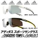adidas(アディダス)スポーツサングラス 【ADIZER...