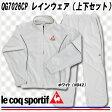 【12年】【40%OFF】le coq sportif(ルコック)QG7026CP レインウェア(上下セット)
