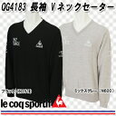 【15秋冬】ルコック QG4183 メンズ 長袖 Vネックセーター