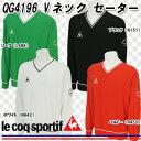 【16春夏】【40%OFF】le coq sportif (ルコック)QG4196 メンズ Vネック セーター