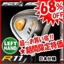 【68%OFF】 ★テーラーメイド【日本仕様】 R11J ドライバー[左用] Motore 50 シャフト