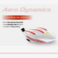 aeroburner-fw