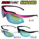 【76%OFF】GOLF CUBE(ゴルフキューブ) サングラス(偏光レンズ) GSC-061
