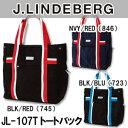 【60%OFF】J.LINDEBERG(J.リンドバーグ)JL-107T トートバッグ