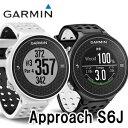 【15年最新】【防水対応】GARMIN(ガーミン)Approach S6J【腕時計型】ゴルフナビ(GPS機能)【ハイエンドモデル】