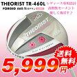 THEORIST(セオリスト)TR-460L レディースドライバー白ヘッド・鍛造チタンフェース・ルール適合