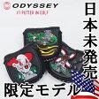 【ネコポス配送可】ODYSSEY(オデッセイ)パターカバー(マレットタイプ用)/USモデル【日本未発売限定モデル】 【02P03Dec16】
