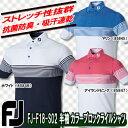 【18年】【50%OFF】FOOTJOY(フットジョイ)FJ-F18-S02 半袖 カラーブロックライルシャツ