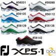 【14年】FOOTJOY(フットジョイ) XPS-1 Boa(ボア)ゴルフシューズ(#56001/#56098/#56105/#56112/#56129/#56136/#56143)