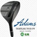★ADAMS GOLF(アダムスゴルフ)USモデルTight Lies Tour Fairways[左用]タイトライズ ツアー フェアウェイウッド Aldila Tour Blue カーボンシャフト