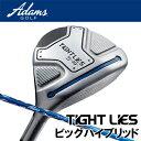 ADAMS GOLF(アダムスゴルフ)TIGHT LIES(タイトライズ)ビッグ ハイブリッド(フェアウェイウッド)【日本正規品】 MITSUBISHI RAYON TL-2カーボンシャフト