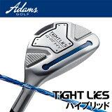 ADAMS GOLF(アダムスゴルフ)TIGHT LIES(タイトライズ)ハイブリッド(ユーティリティ)【日本正規品】 MITSUBISHI RAYON TL-Hカーボンシャフト 【02P03Dec16】