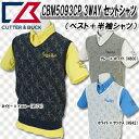 【16春夏】【65%OFF】カッター&バック CBM5093CP メンズ 3WAY セットシャツ(ベスト+半袖シャツ)