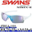 【60%OFF】SWANS(スワンズ)サングラスSTRIX ...