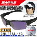 ◆完全数量限定◆【18年】SWANS(スワンズ)サングラス 石川遼プロ限定モデル SPB-0714-