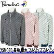 【14秋冬】【63%OFF】Paradiso(パラディーゾ)YSM03D メンズ 長袖 撥水 フルジップブルゾン