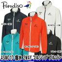 【15秋冬】【70%OFF】Paradiso(パラディーゾ)ASM01D メンズ 撥水 2WAY フルジップ ブルゾン