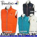 【15秋冬】【70%OFF】Paradiso(パラディーゾ)ASM51C メンズ ダウンベスト